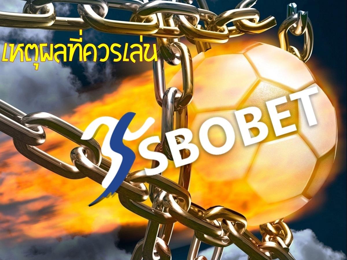 sbobet24thaifire